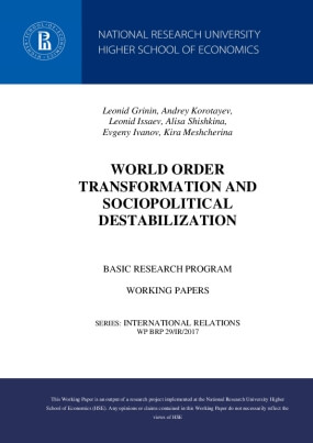 World Order Transformation and Socio-Political Destabilization